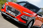 hyundai kona july 150